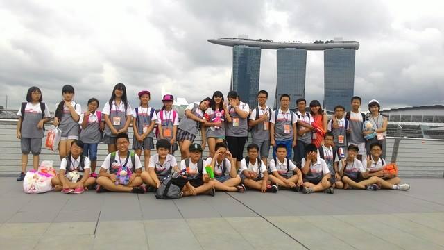 Trại hè Singapore