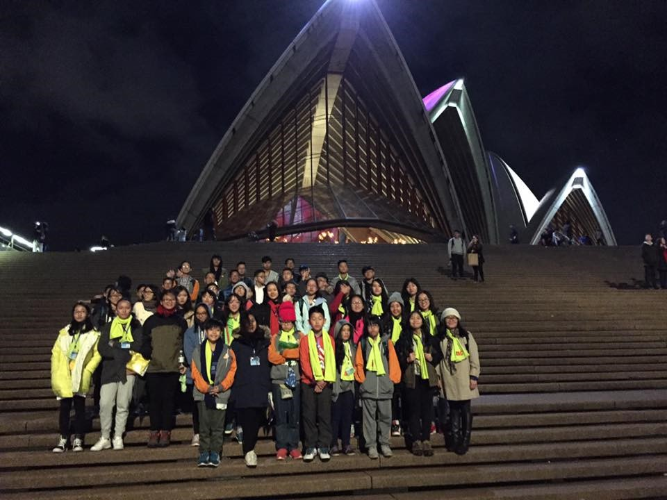 Trại hè quốc tế Úc